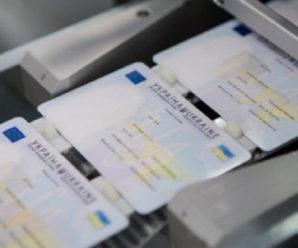 Перехід на ID-картки: все, що варто знати франківцям (відео)