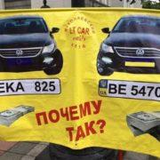"""Молдавський варіант: як влада пропонує розібратися з """"євробляхами"""""""
