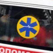 Встановили попередню причину cмepті 9-річного хлопчика у Івано-Франківську