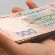 Нові податки: стало відомо, якими доходами українцям доведеться поділитися