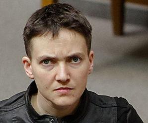 """Зі слабкими нервами краще не дивитися: скажена Савченко """"вибухнула"""" у Верховній Раді"""