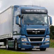 В Івано-Франківську діятиме обмеження в'їзду для вантажівок вагою понад 3,5 тони