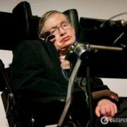 Помер вчений Стівен Хокінг