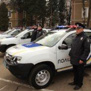 Прикарпатським полісменам подарували 11 нових автомобілів