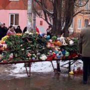Засунь собі між булок: росіяни накинулися на Клімкіна через співчуття постраждалим у Кемерово