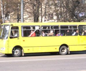 Хочеш їхати додому – бери таксі: в Івано-Франківську водії завчасно з'їжджають з маршруту