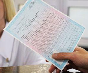 Більше не мають права вимагати цю довідку: українців попередили про зміни