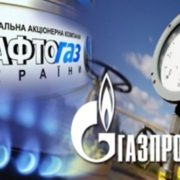 Москва визнала борг в 2,5 мільярда доларів перед Україною (відео)