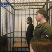 Знову відсутній захисник: суд у справі вбивці болгарської студентки вкотре перенесли
