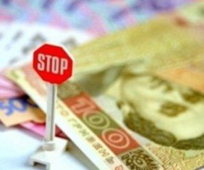 У Франківську офіційно заборонили збирати готівку у школах та садках і зобов'язали заклади звітувати