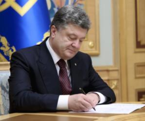 Президент підписав закон: тепер українці паркуватимуться по-новому