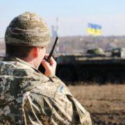 Ганебний вчинок: на Донбасі сталася НП з бійцями ВСУ