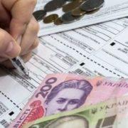 У кого з українців через кілька тижнів заберуть субсидії: як рахуватимуть