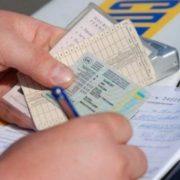 Українським водіям хочуть запровадити ще одну довідку для отримання водійських прав