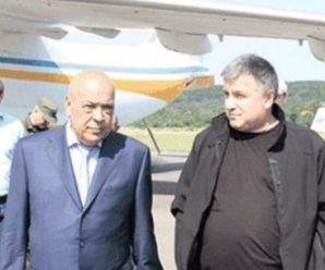 Порошенко розпорядився про відставку Авакова на його місце призначить Москаля