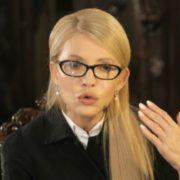"""""""У прем'єр-міністра при цьому президенті…"""": Тимошенко зробила емоційну заяву"""
