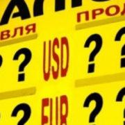В середмісті Івано-Франківська пограбували пункт обміну валют