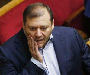 """""""Покійний син Януковича. І жінка ще, я її імені не знаю…"""": Добкін в суді зробив гучну заяву у справі екс-президента"""