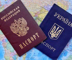 Десятки тисяч українців тікають в РФ, невтішна статистика