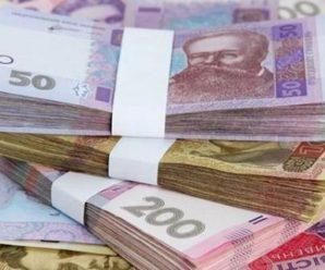 Мільйони гривень не виплачують бюджетникам