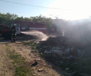 У Франківську невідомі підпалюють смітники