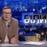 Майкл Щур покепкував із заборони білити бордюри в Івано-Франківську. ВІДЕО