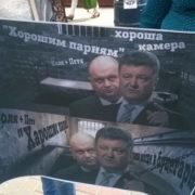 """Наше терпіння, робить з нами дурний жар: У Франківську триває акція """"Гуркіт народного гніву"""" (фото)"""