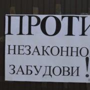 Будівельний скандал у Франківську: фірма, пов'язана з депутатом міської ради, хоче забувати двір – мешканці проти