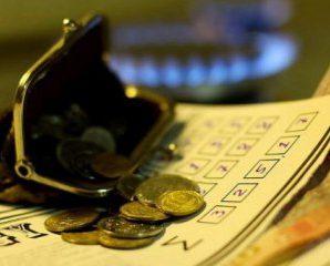 Експерт пояснив, чому українці можуть втратити субсидії