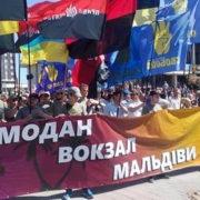 """""""За українське майбутнє без олігархів"""": у Франківську націоналісти вийшли на марш (фото)"""