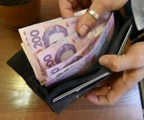 Мінімалка 6200: Кабмін повідомив, коли українці почнуть заробляти більше