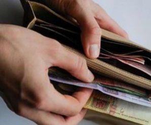 Українцям доведеться віддавати 15% зарплати на майбутню пенсію. Що потрібно знати