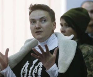Надія Савченко зробила нову заяву після допиту на поліграфі