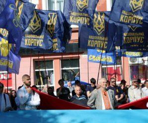 Українці мають чітко вказати олігархам їхнє місце – Національний корпус