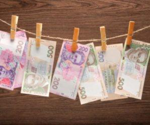 Піаритись і заробляти: як нардепи з Прикарпаття державні кошти використовують