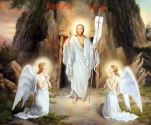 Христос Воскрес! А насправді, що ці слова означають?