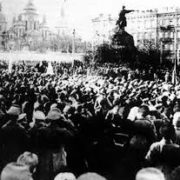 Перша українська революція: спроба відродження