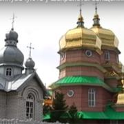 На Прикарпатті селяни звинувачують священика у крадіжці понад чотирьох мільйонів гривень