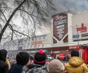"""""""Ти врятувaлaсь, а вони ні"""": однокласники зацькували доньку пожeжника з Кемерова"""