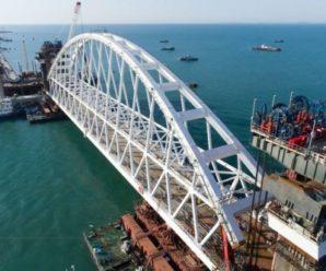 Кримський міст тріснув, так і не дочекавшись відкриття (фото)