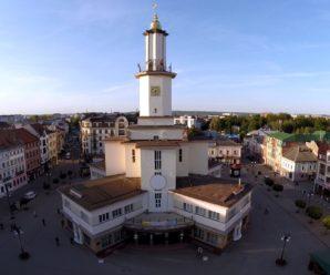 Шахрайське заволодіння землею в центрі Івано-Франківська