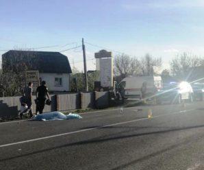 Cмертельна ДТП на Прикарпатті: під колесами авто загинув пішохід