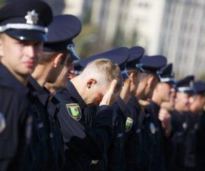 Поліція покарала українського патріота за нелюбов до сепаратистів