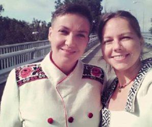 """""""Бажання балотуватися стало основою для усyнeння її як політичного конкурента"""", – сестра Надії Савченко звернулася до Трампа по допомогу"""