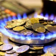 Ціни на газ в Україні: в МВФ зробили різке попередження