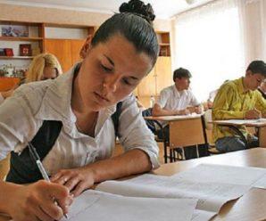 Закінчити школу зможуть не всі: В Україні проводитимуть конкурс на вступ до 10 класу. Що відомо про скандальне нововведення