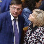 """""""Встала раком та…"""": Дружина генпрокурора опинилась в центрі гучного скандалу. Що витворила Луценко (ВІДЕО)"""