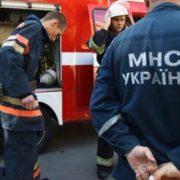 І сміх і гріх… В Івано-Франківську на сімейний конфлікт викликали «надзвичайників»