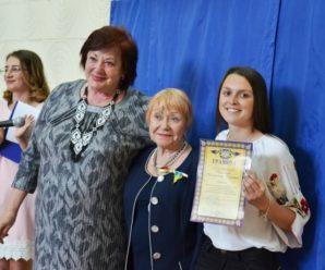 Франківська студентка перемогла на Всеукраїнській олімпіаді з дошкільної освіти. ФОТО