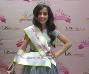 11-річна прикарпатка перемогла у конкурсі Міні Міс Західна Україна. ВІДЕО